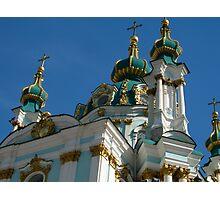 Kiev - Andrew Church Photographic Print