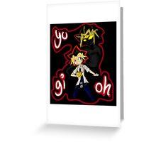 Yu-Gi-Oh! Followed by my Shadow Greeting Card
