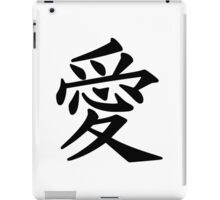 Love in Japanese Character iPad Case/Skin