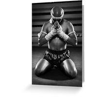Muay Thai prayer  Greeting Card