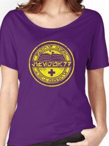 Dune Sea Lifeguard Aurebesh [Yellow Distressed] Women's Relaxed Fit T-Shirt