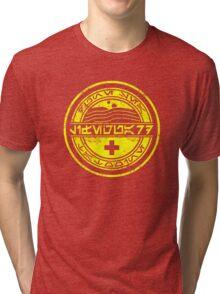 Dune Sea Lifeguard Aurebesh [Yellow Distressed] Tri-blend T-Shirt