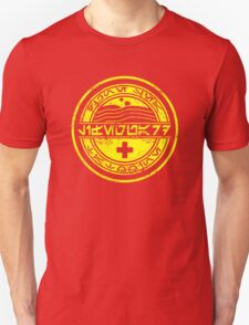 Dune Sea Lifeguard Aurebesh [Yellow Distressed] Unisex T-Shirt