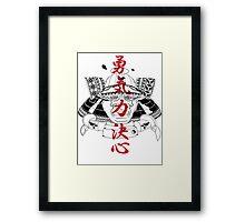 Edo Samurai Helmet Framed Print