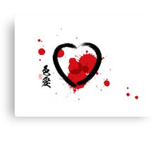 The Color of Love Canvas Print