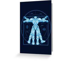 Vitruvian Jaeger Greeting Card