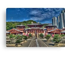 Chi Lin Nunnery the HDR Touch Canvas Print
