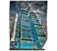 Fuk Wing Street the HDR Touch Poster