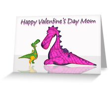 Valentine's Day For Mom With Cute Dragon's  Greeting Card