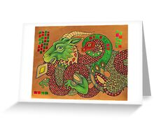 Adversaries II Greeting Card