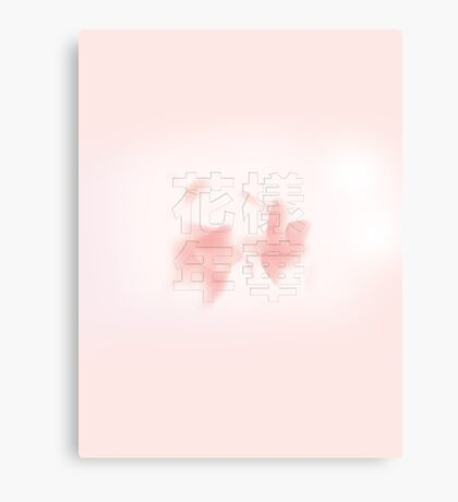 In The Mood For Love Pt 1: BTS Canvas Print