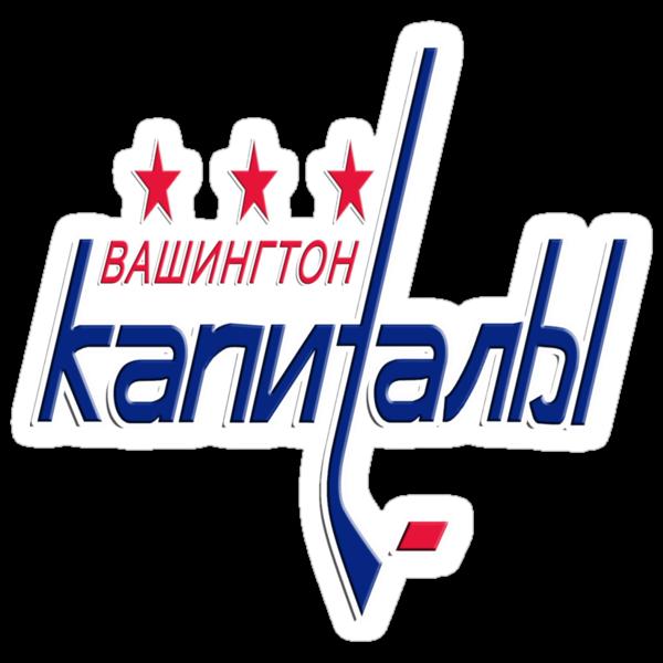 Russian Capitals Logo by joshanda