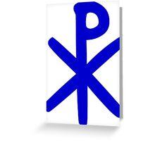 Chi Ro Symbol Greeting Card