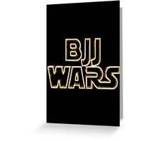 Brazilian Jiu Jitsu Wars Greeting Card