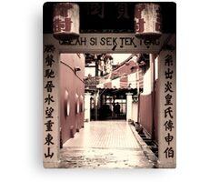 Chinatown - Georgetown Penang Canvas Print