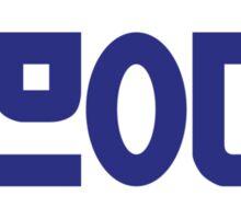 Splatoon Blaster/Squelcher/E-Liter Logo White Sticker