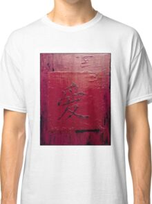 sd Love painting in Kanji calligraphy 1G Classic T-Shirt