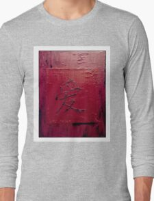 sd Love painting in Kanji calligraphy 1G Long Sleeve T-Shirt