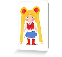 Scout Baby V2 Greeting Card