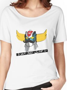 Arabic Anime Women's Relaxed Fit T-Shirt