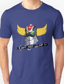 Arabic Anime Unisex T-Shirt