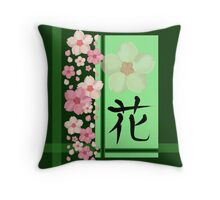 Hana - Kanji Series Throw Pillow