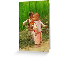 Smelling the Flowers - Near Yangshuo, China Greeting Card