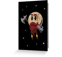 Pluto, the Dwarf Planet Greeting Card