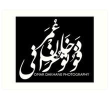 Omar Dakhane Photography Art Print