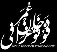 Omar Dakhane Photography by Omar Dakhane