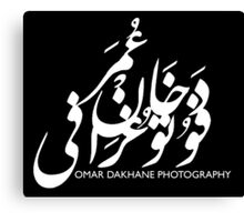 Omar Dakhane Photography Canvas Print