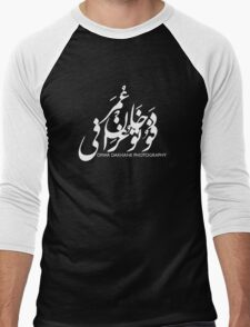 Omar Dakhane Photography Men's Baseball ¾ T-Shirt