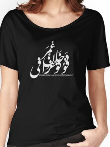 Omar Dakhane Photography Women's Relaxed Fit T-Shirt