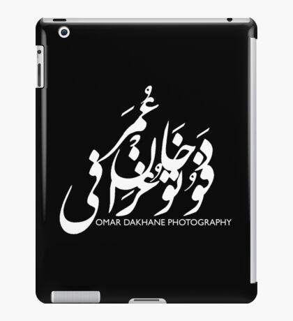 Omar Dakhane Photography iPad Case/Skin