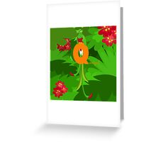 q for quetzal Greeting Card