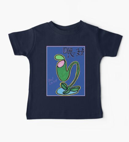 Feed Vincent Baby Tee
