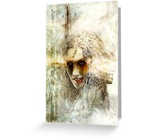 Twisted mind. Greeting Card