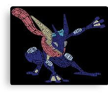 Dark Frog Ninja Canvas Print
