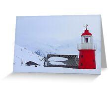 Oberalp Pass.  Greeting Card