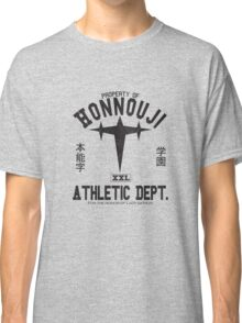Honnouji Athletics (Black) Classic T-Shirt