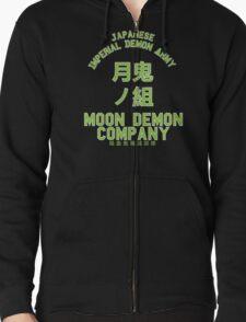 Moon Demon Company (Green) T-Shirt