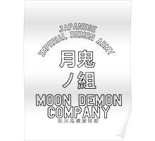 Moon Demon Company (White) Poster