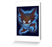 Pokemon Haunter Greeting Card