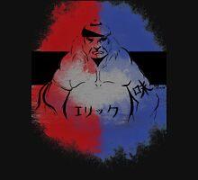The Cartman Unisex T-Shirt