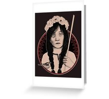 The quiet One Greeting Card