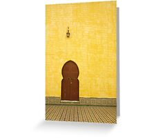 The Mausoleum of Moulay Ismail Greeting Card