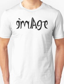 Image / Real me ambigram T-Shirt
