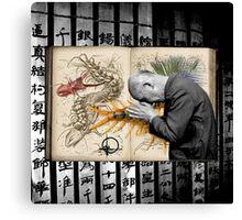 Zen 2 Canvas Print