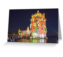 Torre de Belém. 500 years. Greeting Card