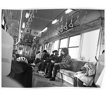 Train to Fukushima, Japan Christmas 2007 Poster